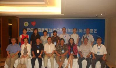 《心血管疾病合并无症状高尿酸血症诊治建议中国专家共识》(第二版)