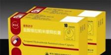 胶囊剂药品批批检铬检测结果的公告