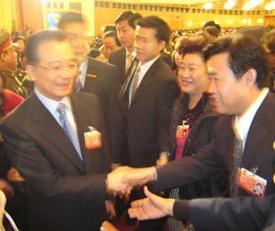 董事长周有财与原国务院总理温家宝合影